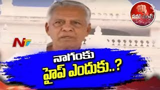 MLC Damodar Reddy Reacts On Nagam Janardhan Reddy Over Joining In Congress Party