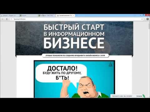 КАК ЗАРАБОТАТЬ НА ПАРТНЕРКАХ GLOPART. Россия, Украина, Беларусь 2014
