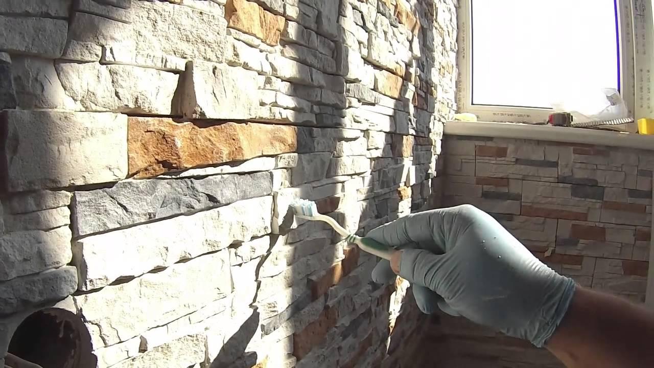 Балкон отделка искусственным камнем клеить на кирпичах..
