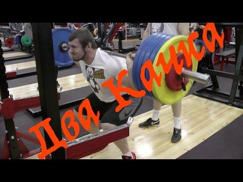 как сушатся в тяжеленной атлетике
