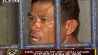 24 Oras: Lalaki, tinaga ang kapitbahay dahil sa comment sa Facebook na