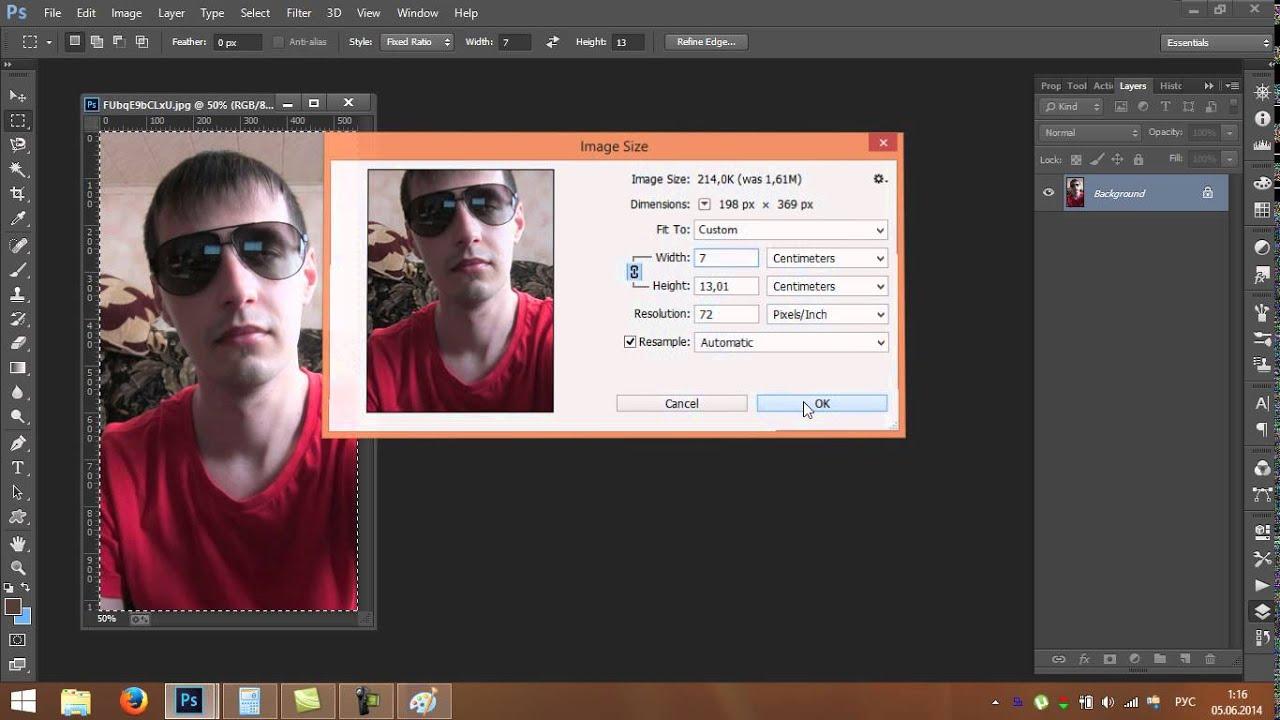 Как сделать фотографии в одном размере
