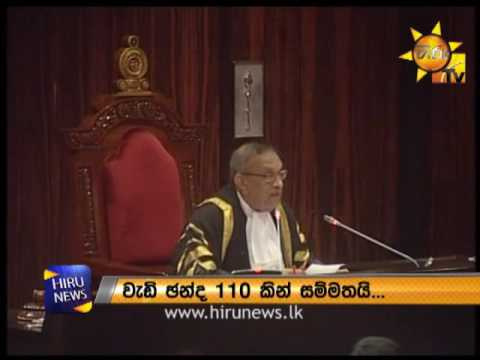 parliament passes th|eng
