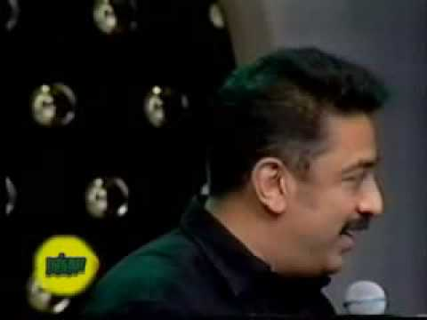 KAMAL HASSAN AND S.P.Balasubramaniyam Singing together