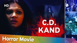 C.D. Kand | Anuya Bhagvath | Anara Gupta | Samarth Chaturvedi | Bollywood Horror Movie
