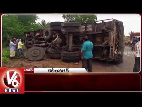 Lorry Accident In Sircilla | All Party JAC Medak Bandh| Lorry Owners Strike |Telangana State Roundup