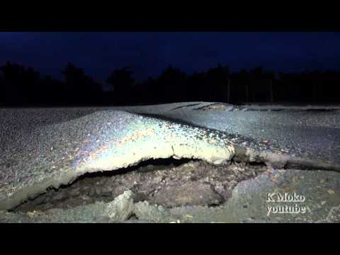 California Napa Earthquake overview