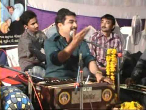 Gujarati Lok Sahitya Dilubhai Gadhavi video