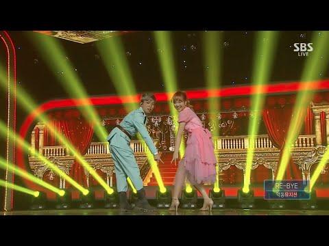 download lagu AKMU - 'RE-BYE' 0522 SBS Inkigayo gratis