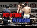 Muay Thai - Pet-U-Tong vs Petwason (เพชรอู่ทอง vs เพชรวสรณ์), Lumpinee Stadium, Bangkok, 20.2.18.