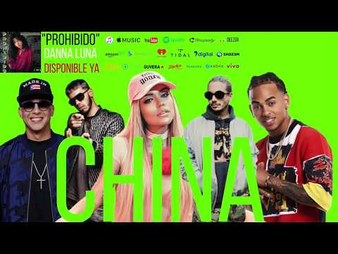 CHINA - J Balvin, Ozuna, Daddy Yankee, Karol G, Anuel AA (official Lyrics) English Subtitules
