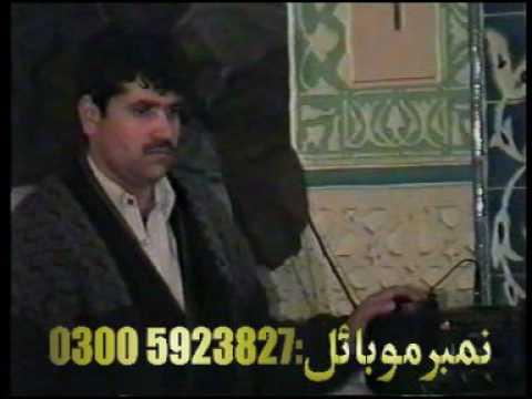 Mir Fakhrudin Agha In Mazar Sharif Part 1 video