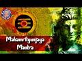 Mahamrityunjaya Mantra With Lyrics || 108 Times ||  Ketan Patwardhan || #Spiritual