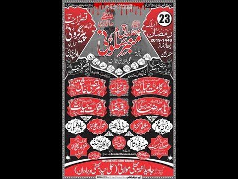 Live Majalis Aza 23 Ramzan Qasre Zainab Pir Grotti Kamal Abad Rwp 2019
