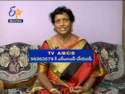 Telugu Velugu   7th October 2018  Full Episode   ETV Telangana