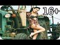 Красиві дівчата на тракторі Підбірка 2 mp3