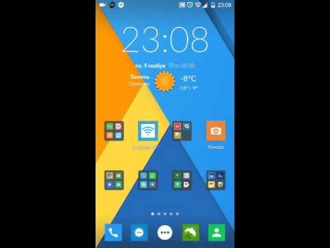 Скачать Скин Для Навител 7.5 Андроид