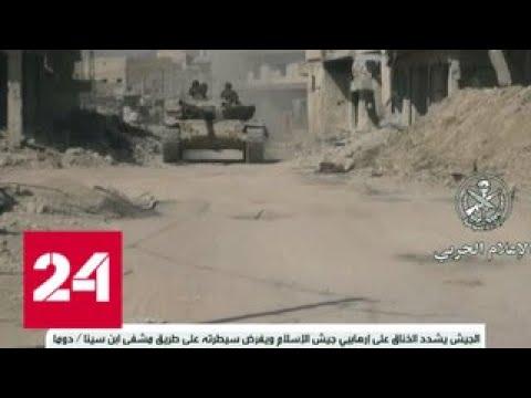 Минобороны РФ: удар по Хомсу нанесли ВВС Израиля - Россия 24