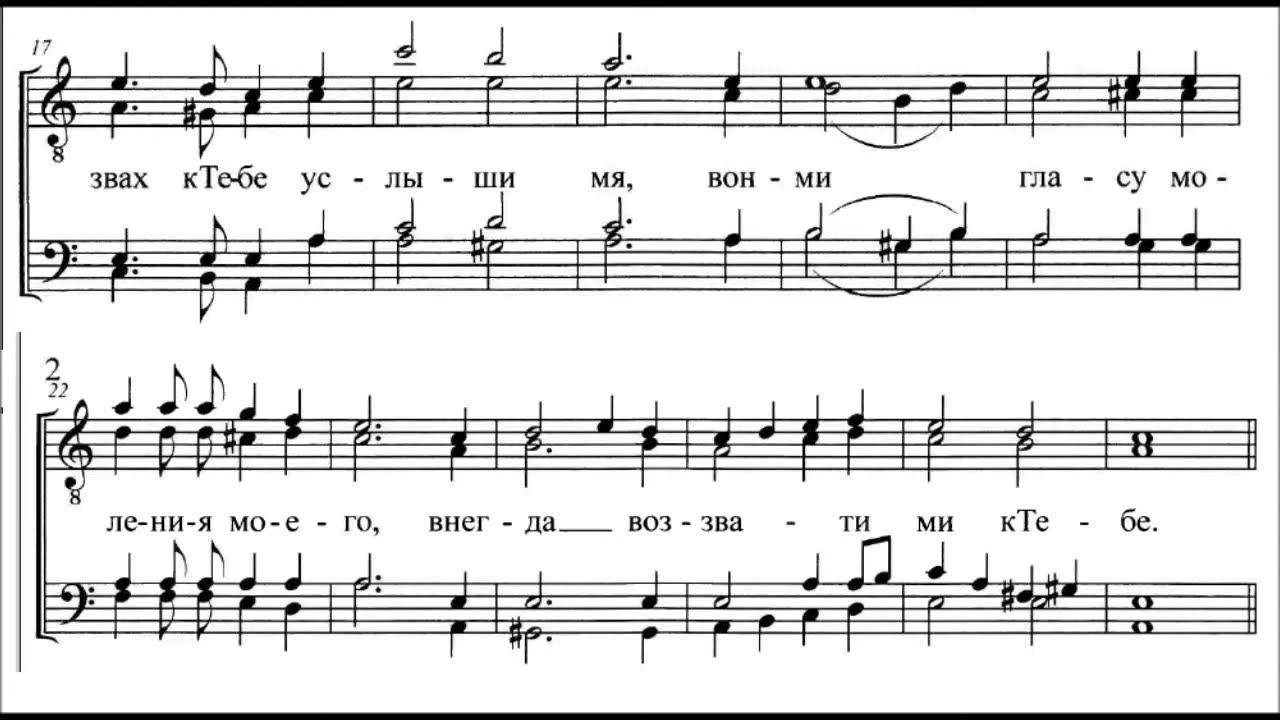 Ноты песен иеромонаха романа / ноты / ирина скорик, старинные романсы, русские песни, духовные песни