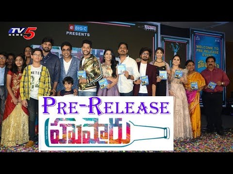 Husharu Movie Pre Release Event | #TollywoodNewFlicks | TV5 News