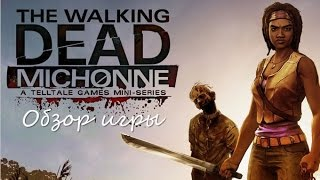 Обзор игры The Walking Dead: Michonne