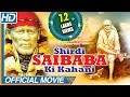 Shirdi Ke Saibaba Ki Kahani Hindi Dubbed Full Movie || Vijay Chander, Chandra Mohan || Eagle Movies