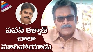 Nassar Comments on Pawan Kalyan | Nasser About Katamarayudu Movie | Shruti Haasan | Telugu Filmnagar