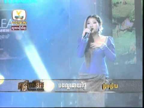 Water Music [31-10-2012]