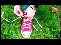 3 Ways To Lace Shoes Tutorial Of 3 Best Shoe