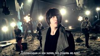 [MV] FT Island - Hello Hello (рус саб).mp4