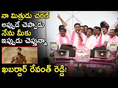 KTR Compares Kodangal With Rangasthalam Movie at Election Campaign Rally, Kodangal || TE TV