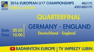 Германия до 17 : Англия до 17