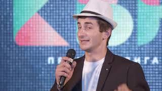 Абхазская Премьер-лига КВН 1/4 финала