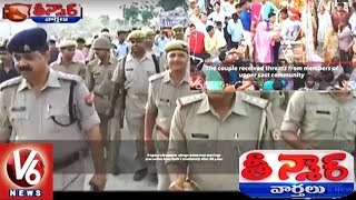 First Time In 80 Years, Dalit Groom Takes Out His Baarat In UP's Kasganj | Teenmaar News