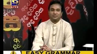 Ada Dawasa - Interview with Mayantha Dissanayake - 23rd October 2015