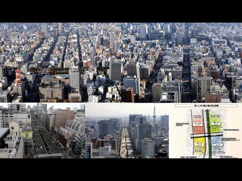 地域活性化への提言!シリーズ名古屋市 「栄地区グランドビジョン」NO1