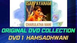 Charulatha - Raga Hamsadhwani in Carnatic and Film Music