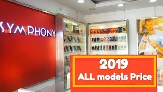 New Symphony 4G Smartphones price in Bangladesh 2019