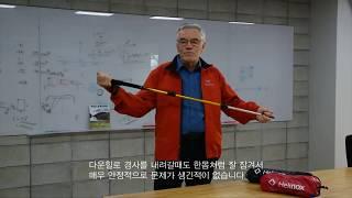 헬리녹스(Helinox) 스틱을(DL145) 소개하는 힐레베르그 창업자 Bo Hilleberg