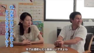 インタビュー動画 Vol.02