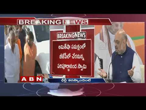 Swami Paripoornananda to meet Amit Shah today at Delhi | May join BJP | ABN Telugu