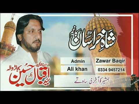 whatapp status shahdat Imam Raza as By Z Iqbal shah 2019