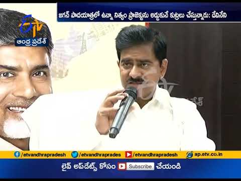 59.32% of Polavaram project work completed | Minister Devineni Uma