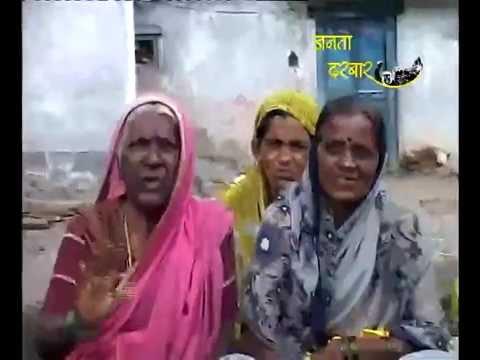 Janata Darbar JD EP. 24- Sanjay Gandhi Scheme part-2