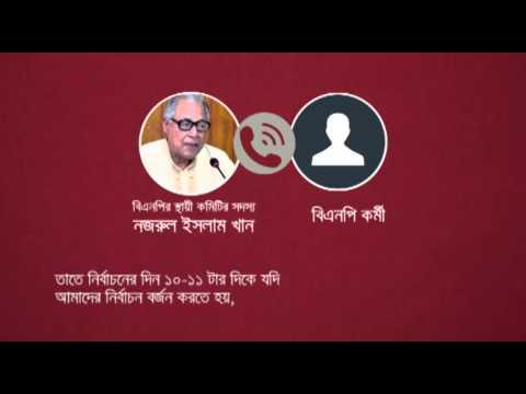 BNP Top Leader,Nazrul Islam Khan's Conspiracy to Boycott City Polls in Bangladesh