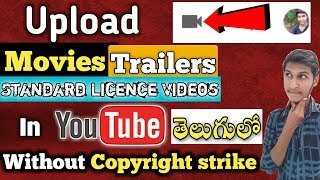 How To Legally Use Movies And Standard  Videos On YouTube Without Copyright Strike In Telugu