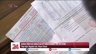 Bệnh viện Đa khoa Ba Vì trao nhầm trẻ sơ sinh - Tin Tức VTV24