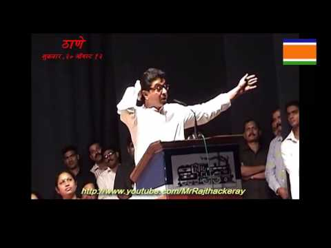 Mr Raj Thackeray Speech 30th Aug 2013 In Thane video