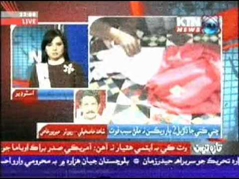 Khipro News Safia Bozdar Dead By Dog Bite Ktn News video