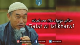 What are The Signs after Salat al Istikhara? – Hussain Yee